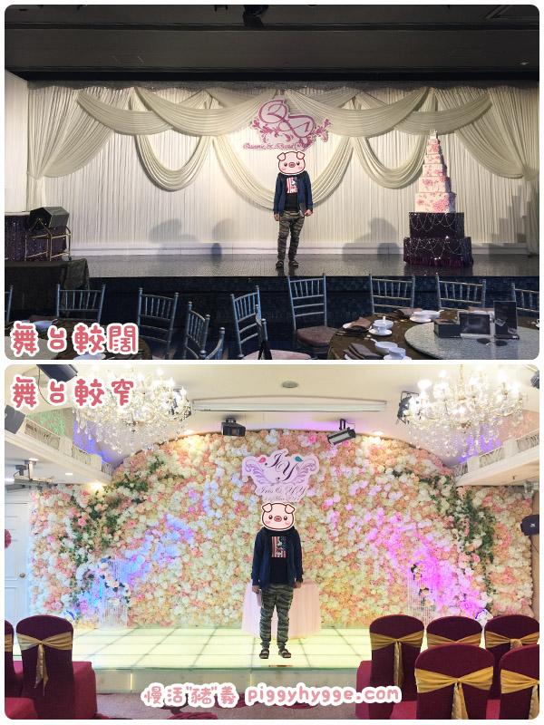 婚宴場地 舞台闊度的分別