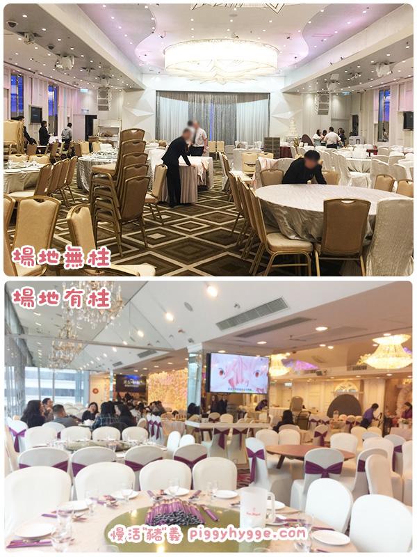 婚宴場地 室內裝潢有柱或無柱