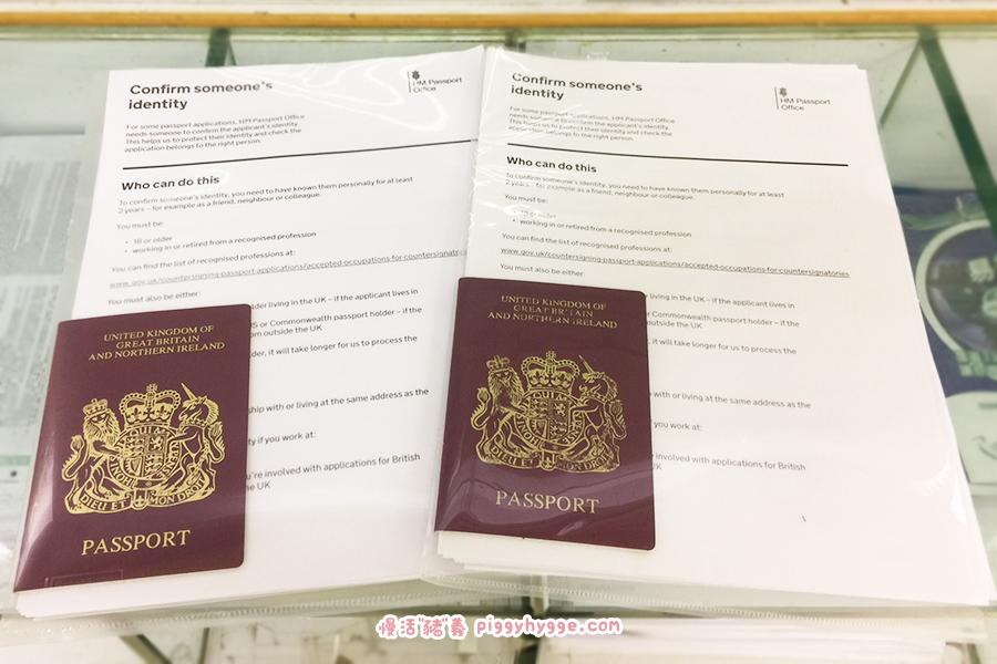 申請BNO所需的証明文件