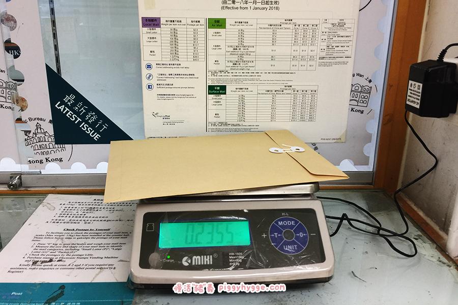 郵件重 0.2355kg ,含 1 本 BNO 及 32 張 A4 紙。