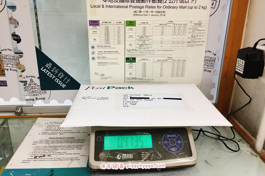 兩人的申請証明文件共重0.4735kg