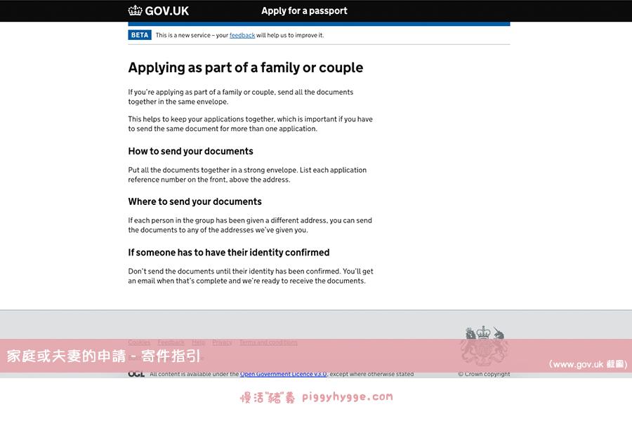 家庭或夫妻的BNO申請的寄件指引