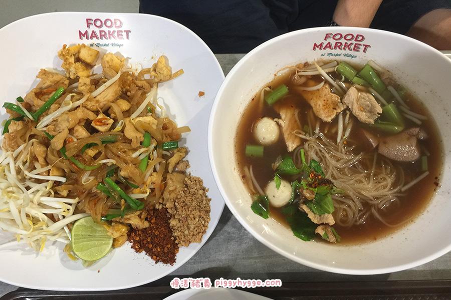 Market Villag FOOD MARKET