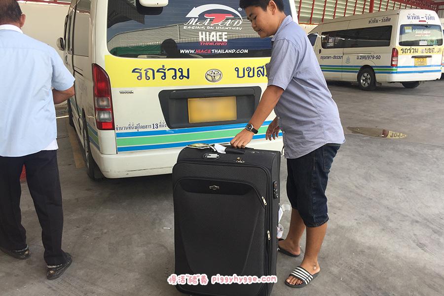 MINI BUS FROM HUA HIN TO BANGKOK