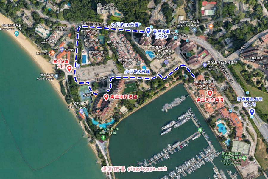 如何前往香港黃金海岸酒店