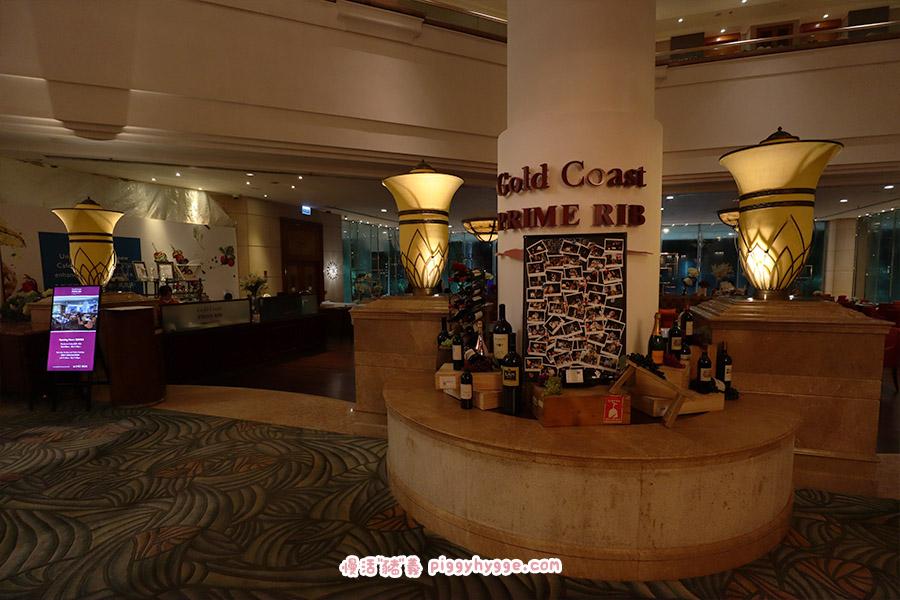 黃金海岸酒店 Prime Rib 扒房