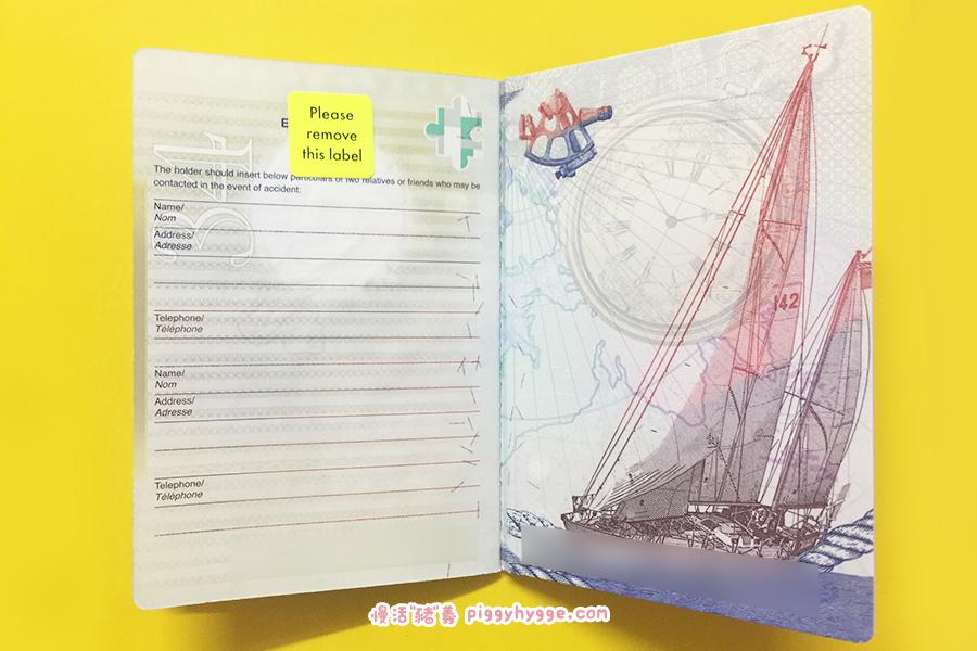 BNO護照最後頁