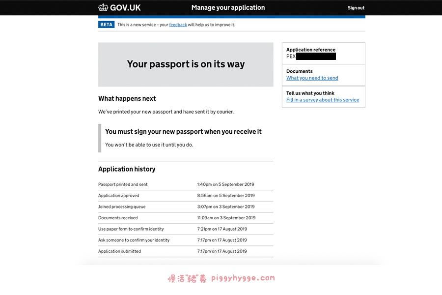 我的BNO護照申請過程