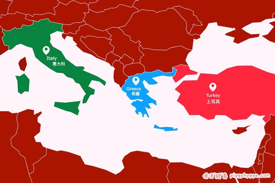 希臘 土耳其 意大利